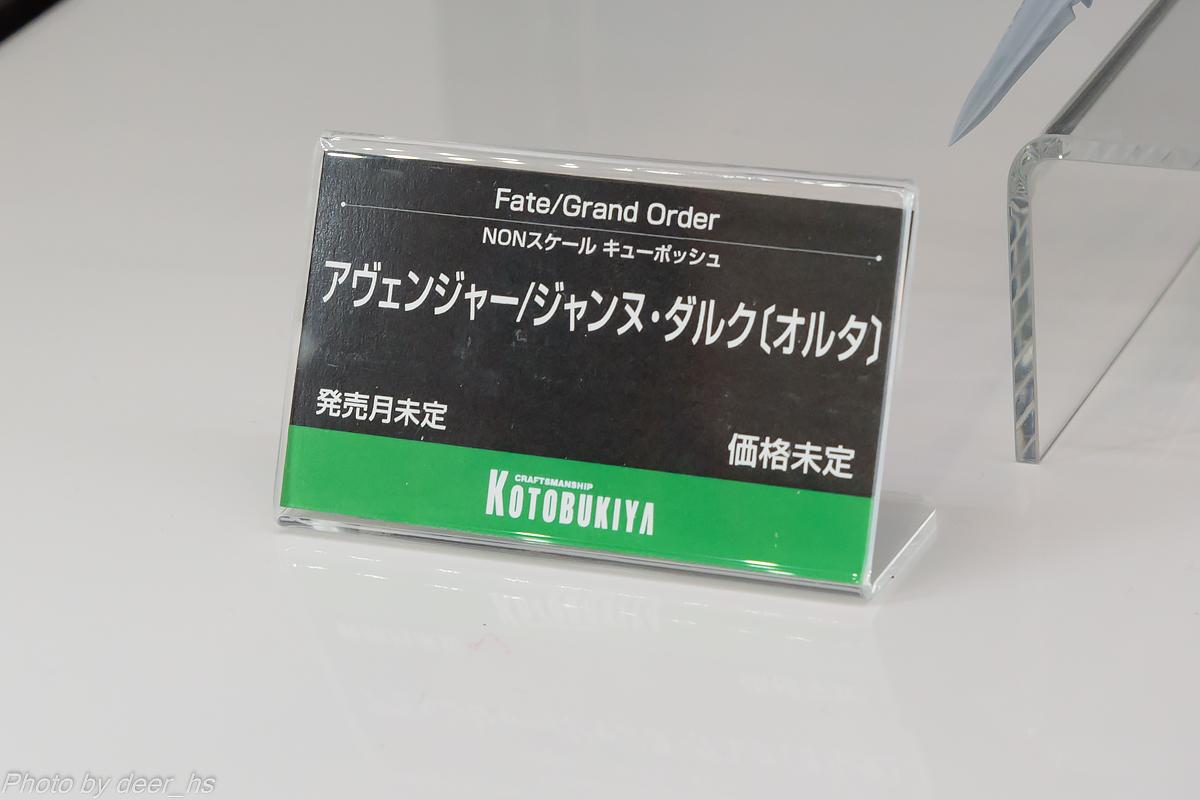 WF2019W-KTB-019