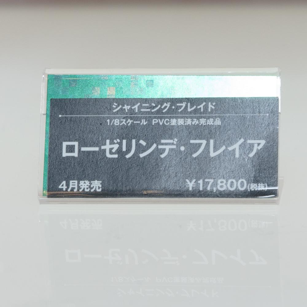 WF2015W-KTB-032