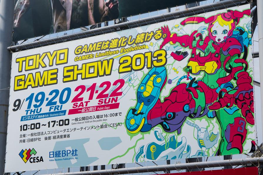 tgs2013_001