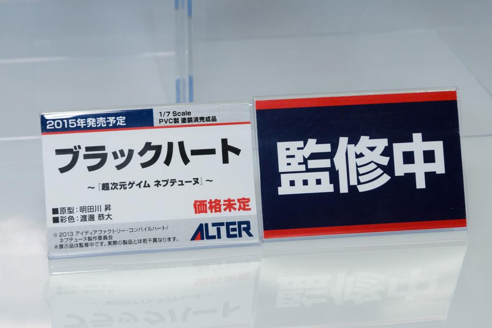 MGH2014S-ALT-020