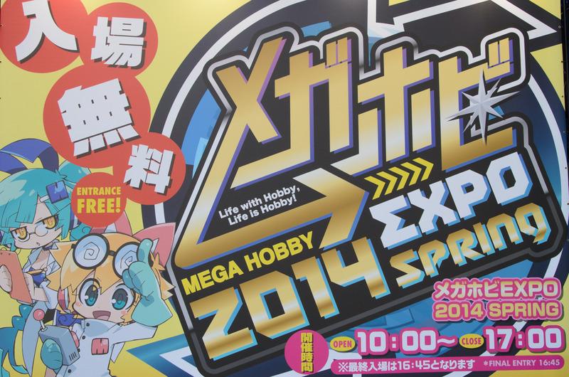 MGH2014S-TOP-001