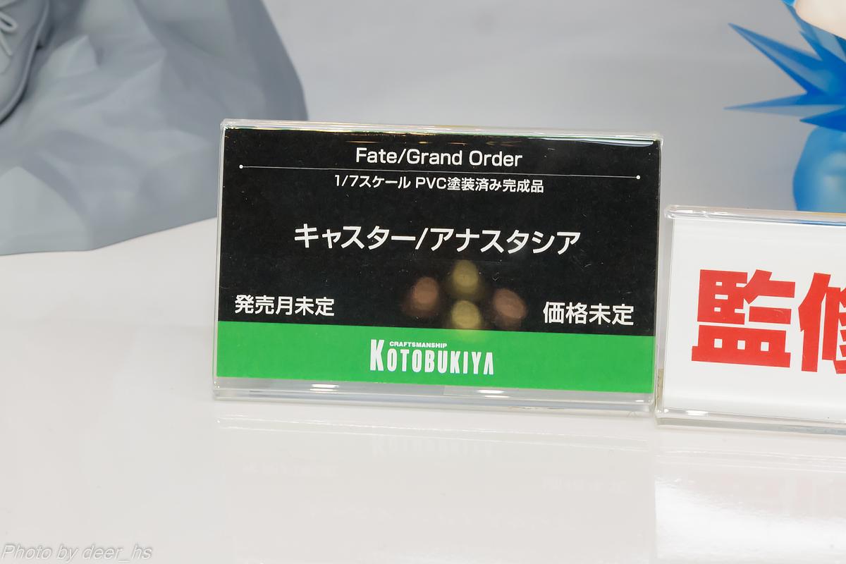 WF2020W-KTB-002