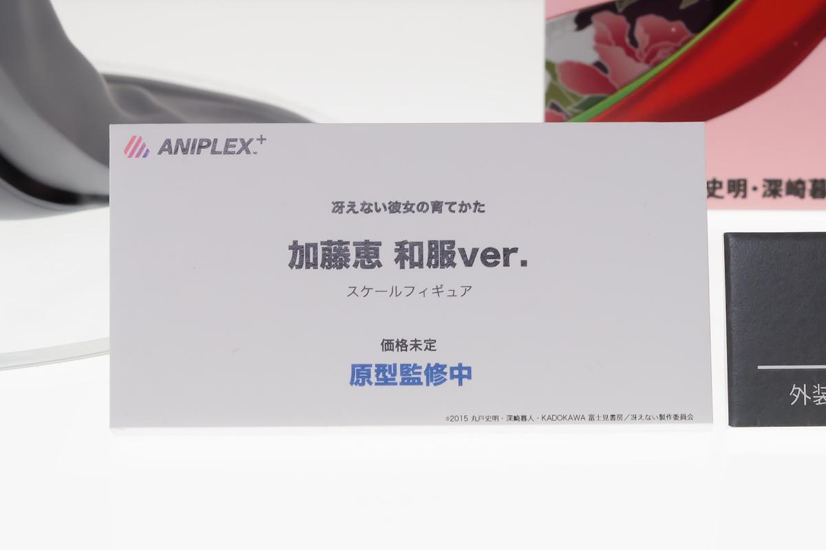 WF2016S-APX-022