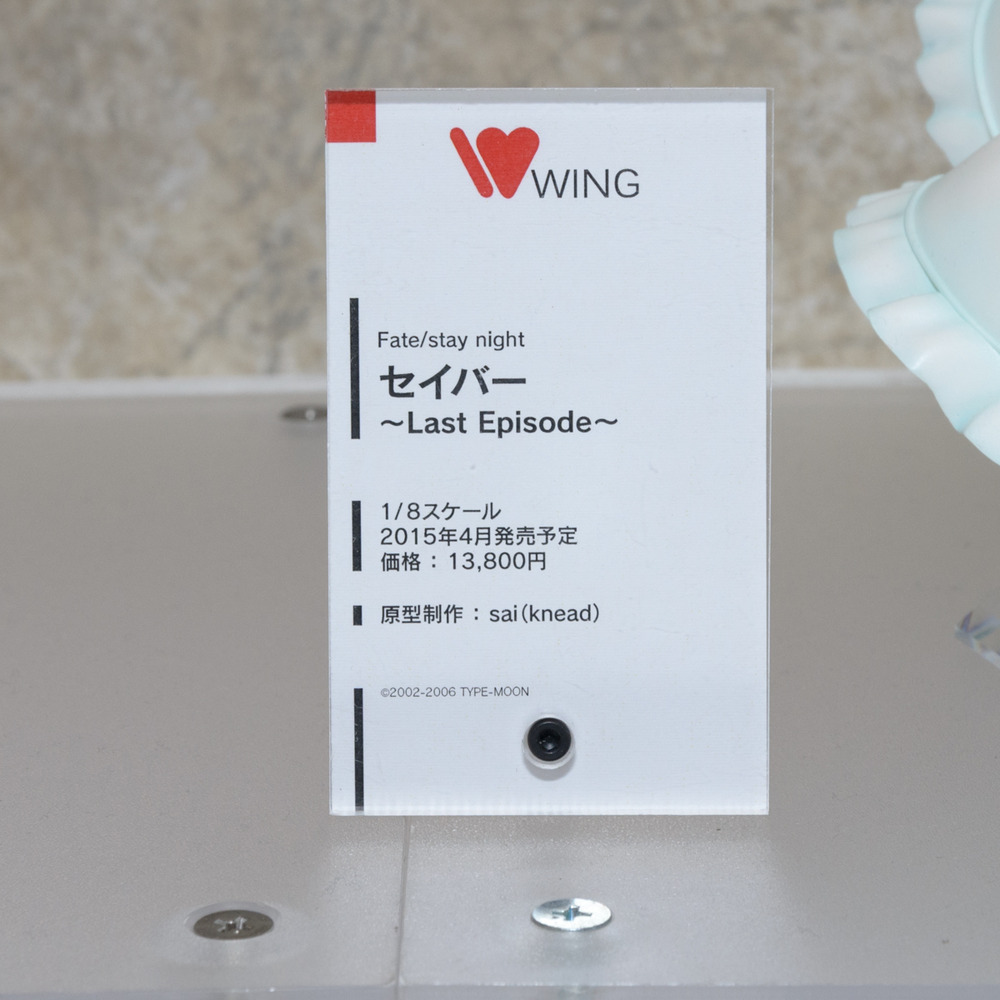WF2015W-WH-004