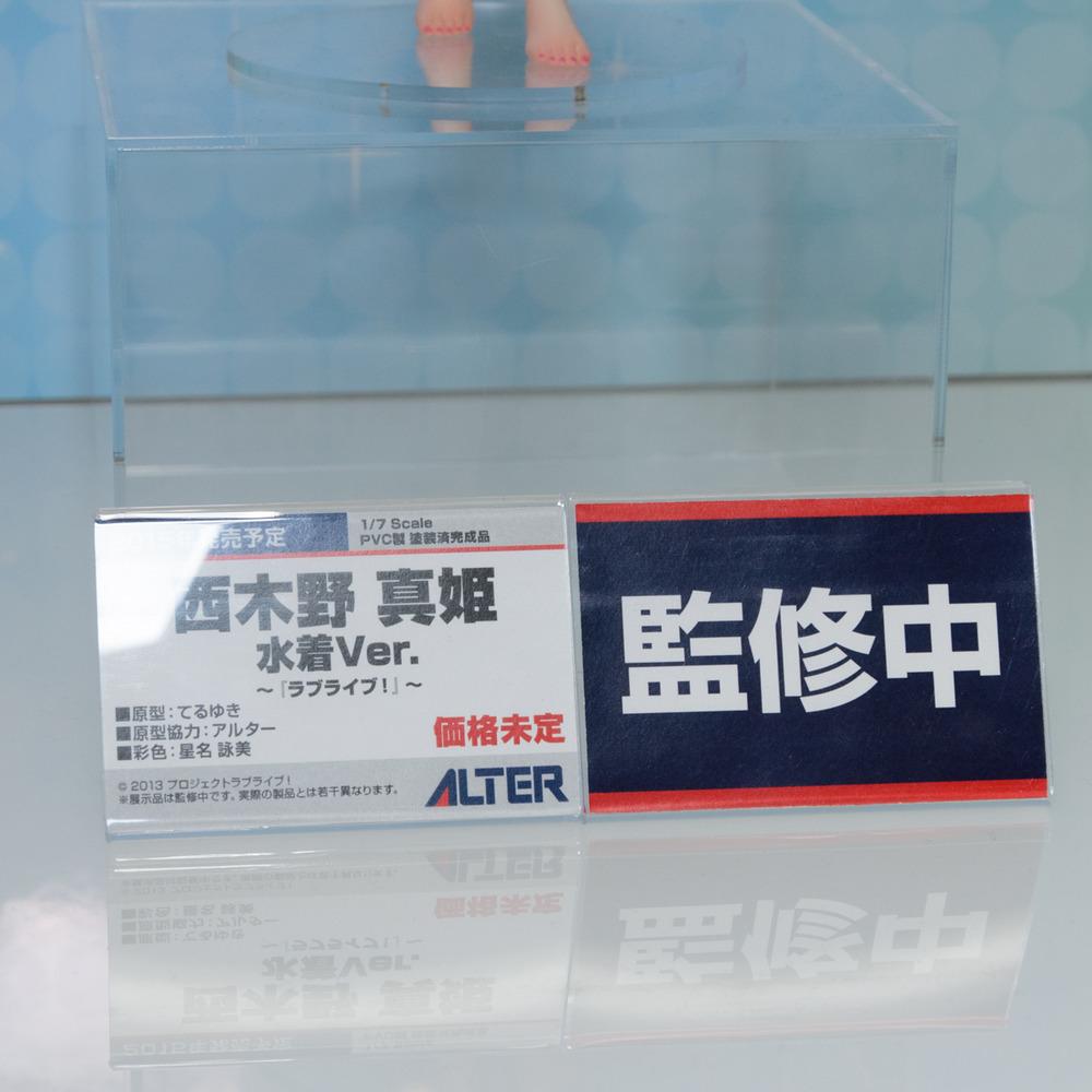MGH2014S-ALT-003