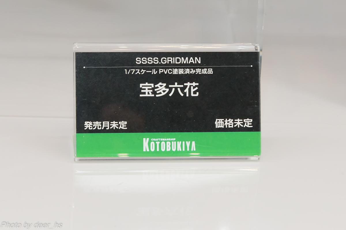 WF2019W-KTB-015