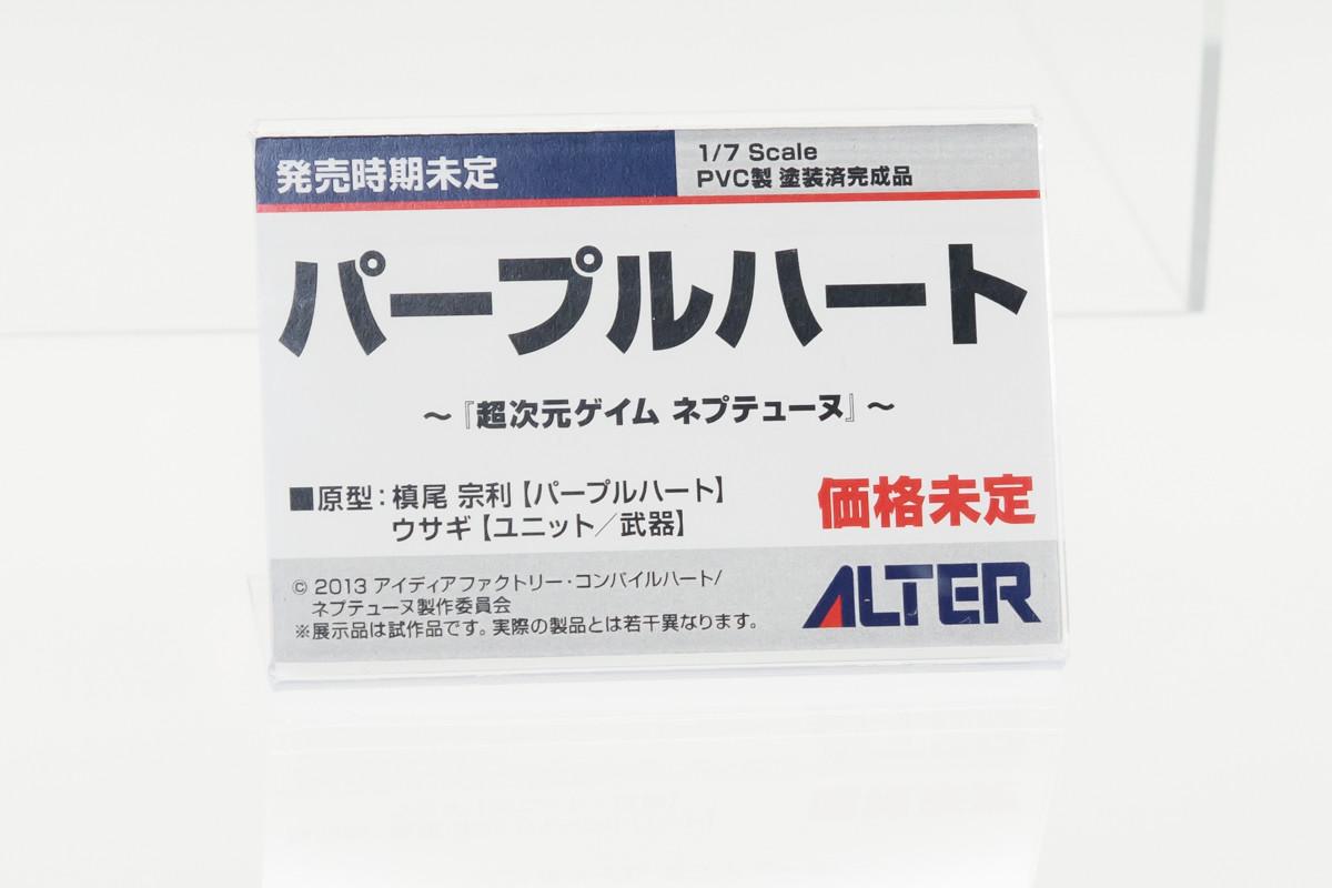 MGH2016SP-ALT-018