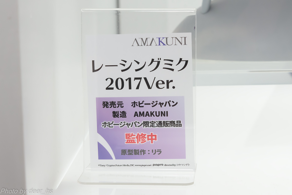 WF2017S-AMA-009