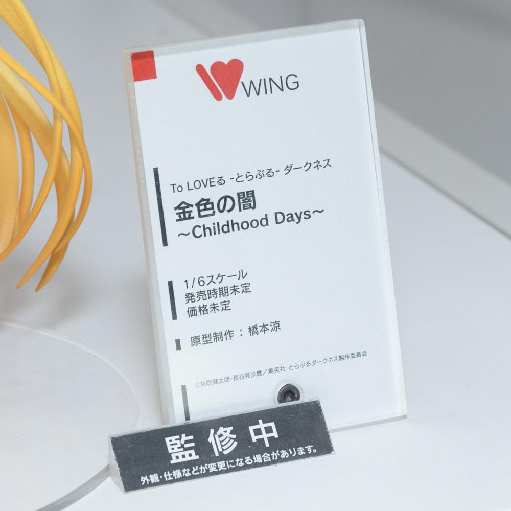 WF2015W-WH-030