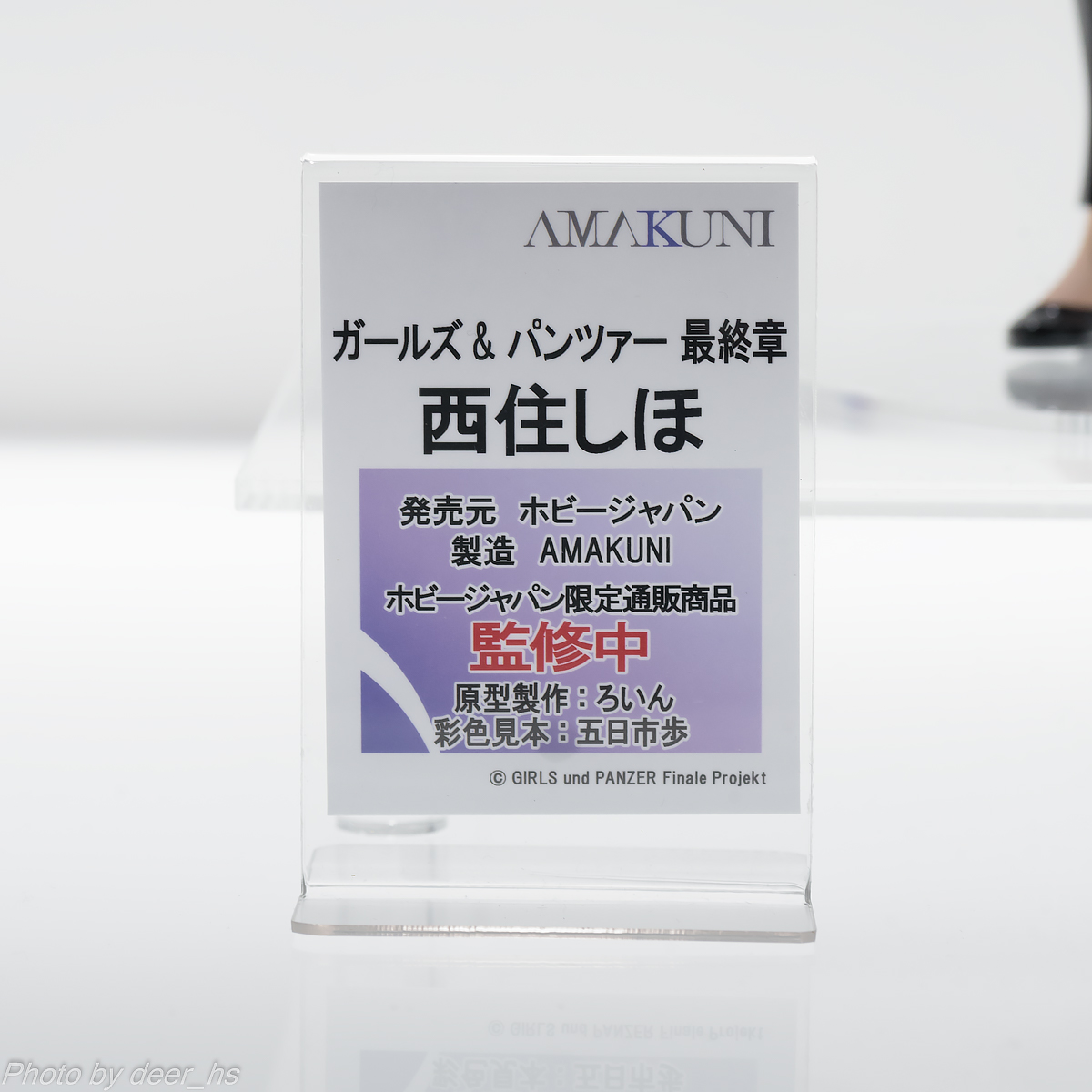 MGH2019SP-AMA-004