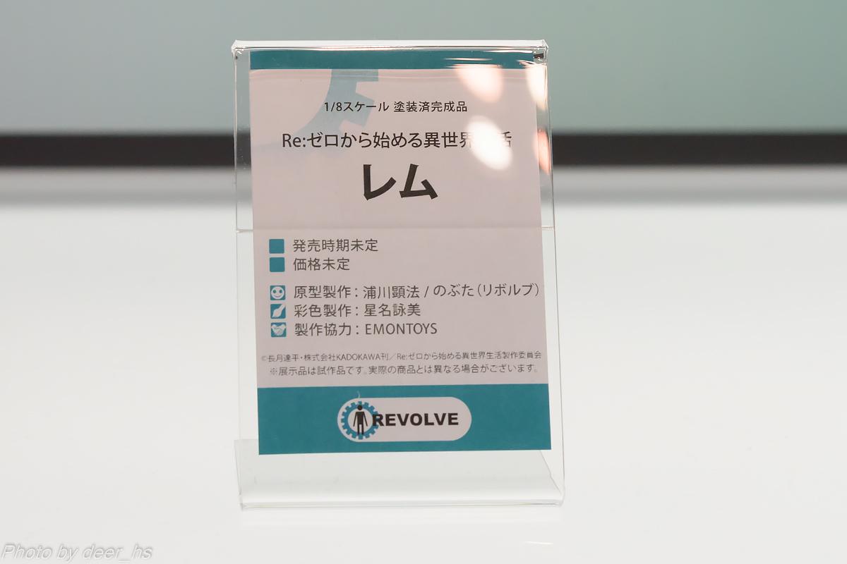 WF2017S-REV-002