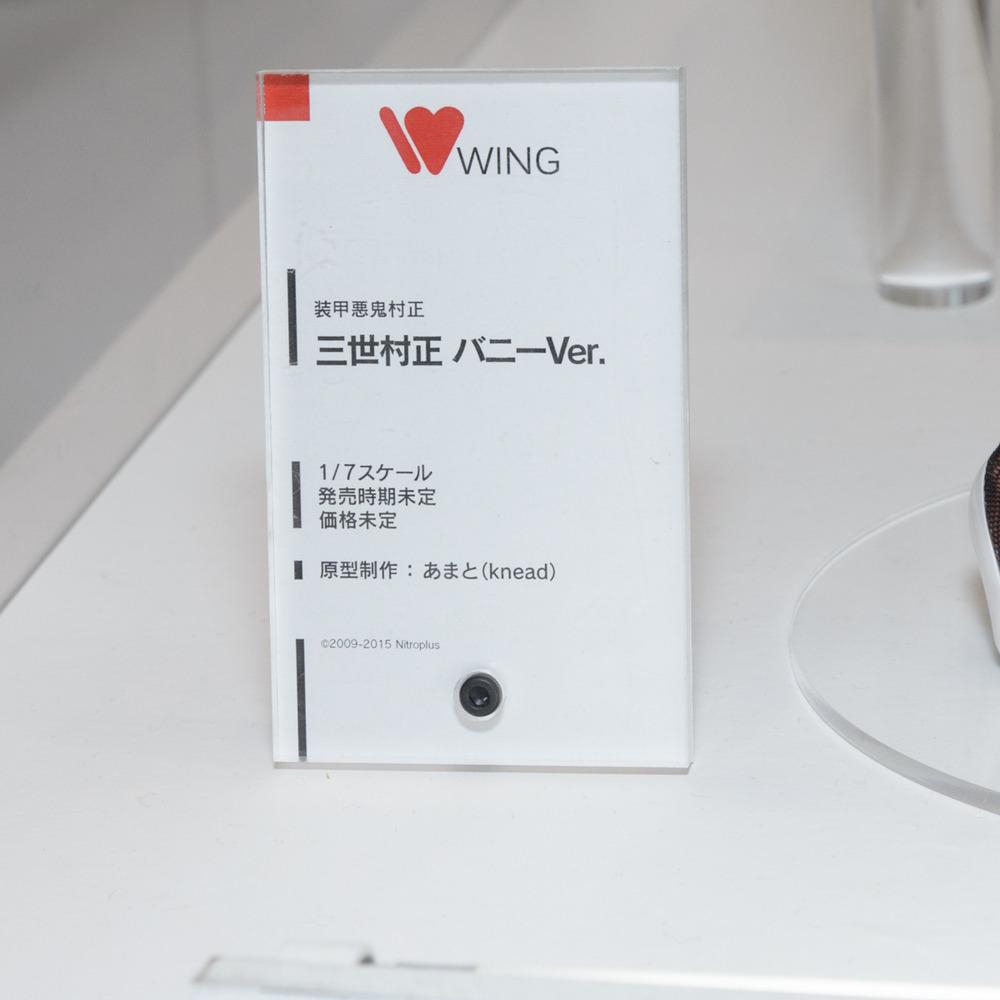 WF2015W-WH-032