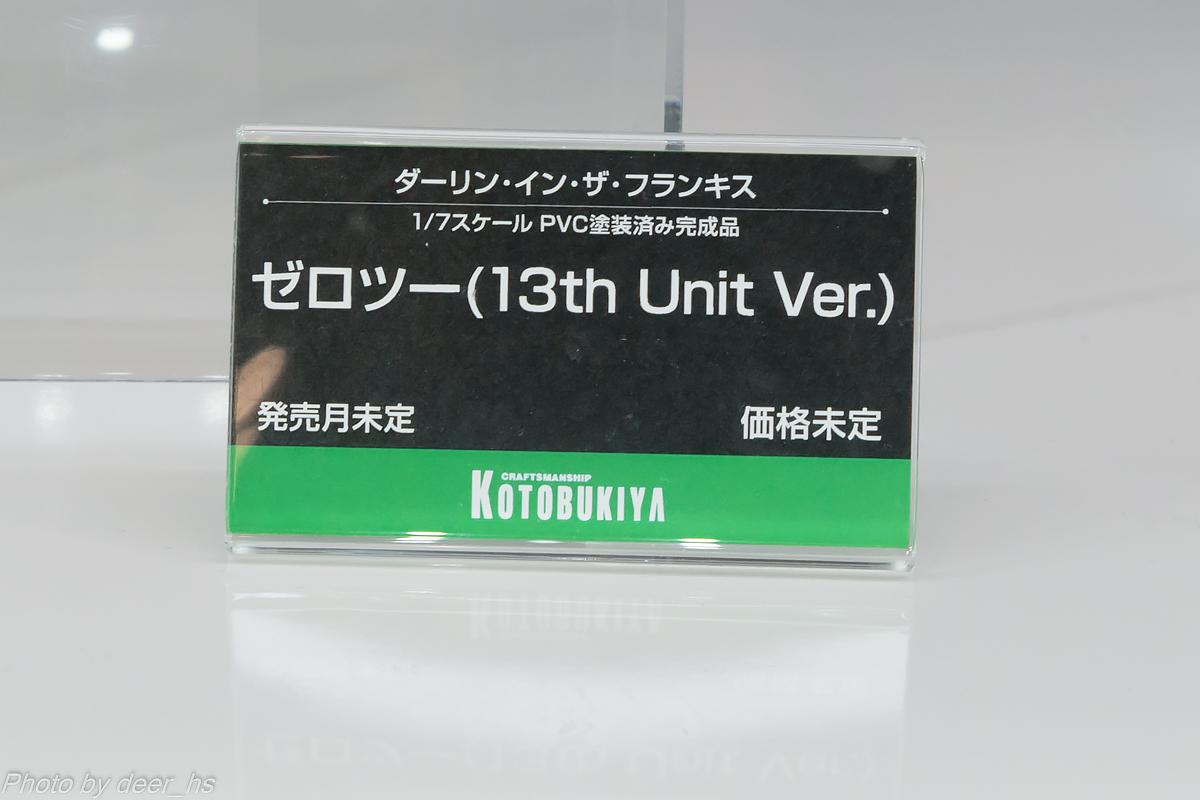 WF2019W-KTB-017