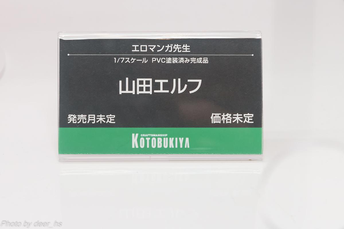 WF2017S-KTB-004