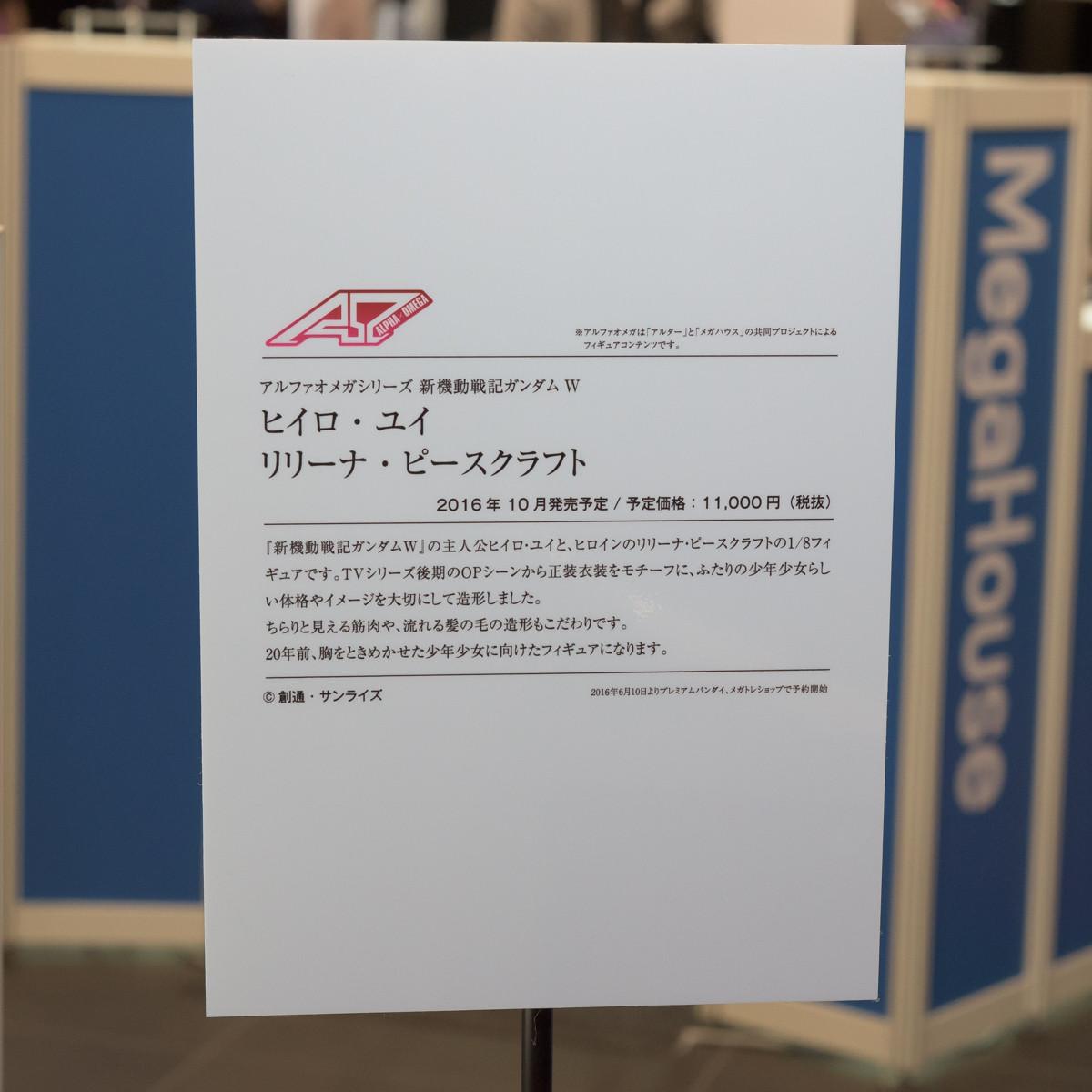 MGH2016SP-ALT-035