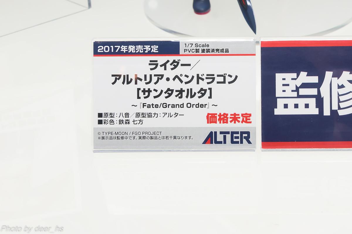 WF2017W-AL-021