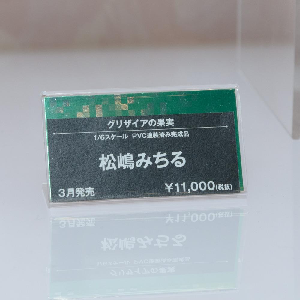 WF2015W-KTB-009