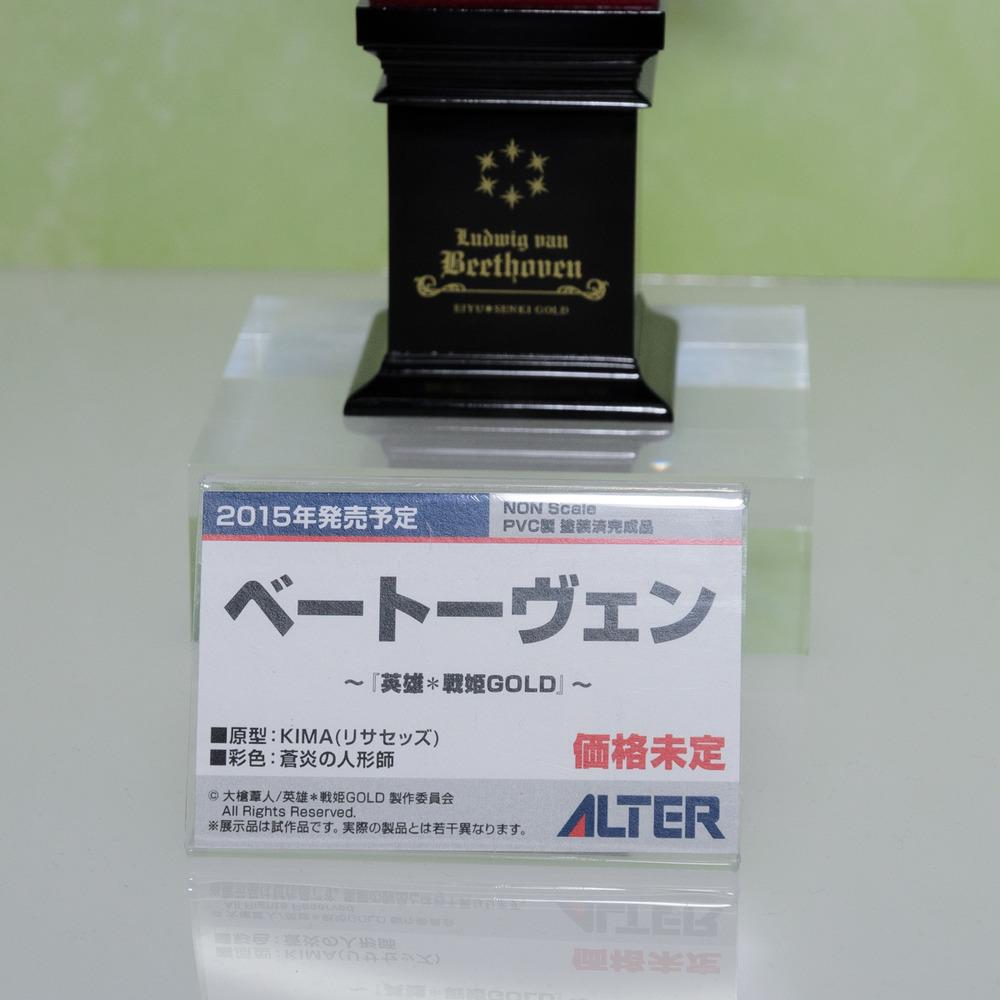 MGH2014S-ALT-013