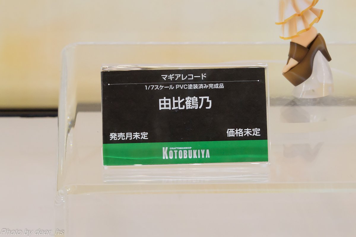 WF2019W-KTB-009