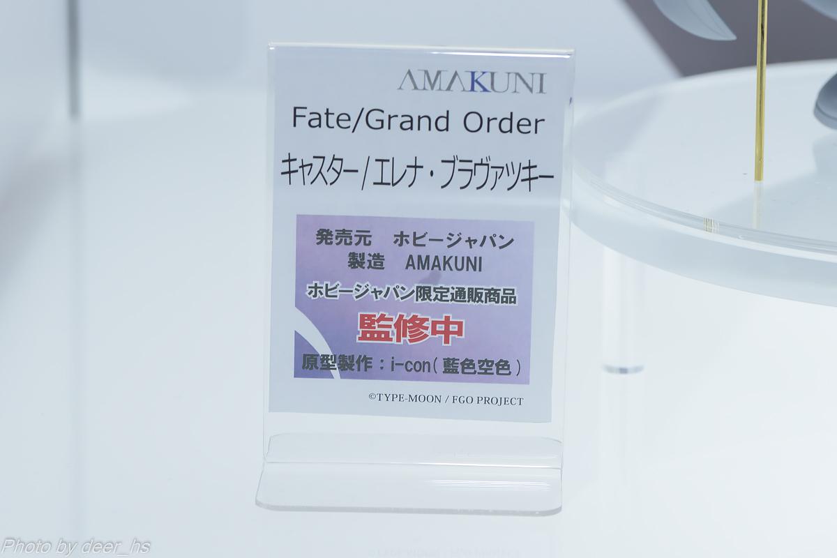 MGH2017AT-AMA-005