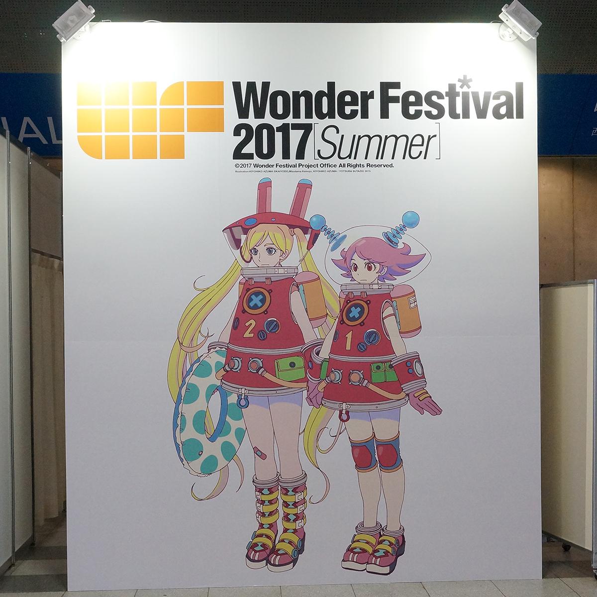 WF2017S-002