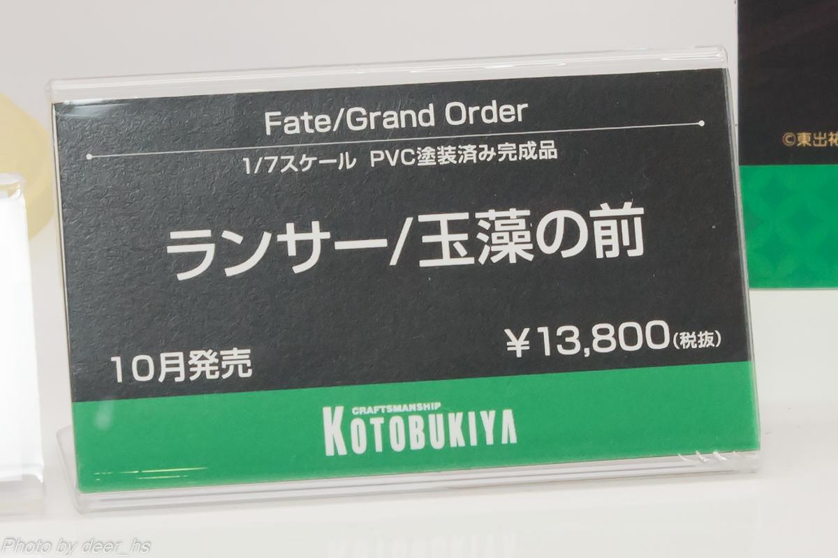 WF2017S-KTB-006