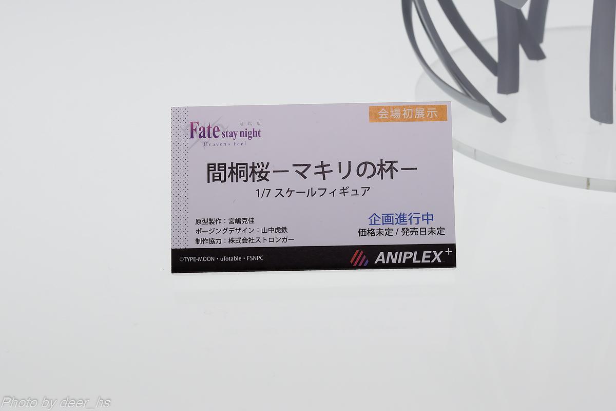 WF2020W-APX-015