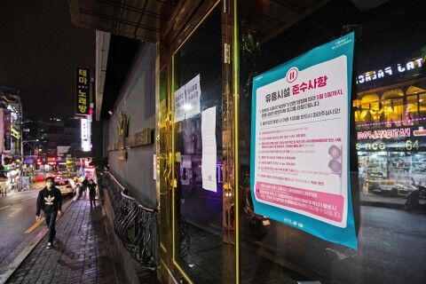医療関係者も利用していたバ韓国のゲイクラブ