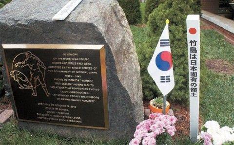 NJ州パラセイズ・パークにある慰安婦碑