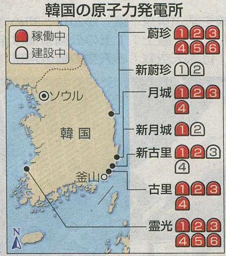 日本に被害をもたらすため日本海側にたくさんの原発が!