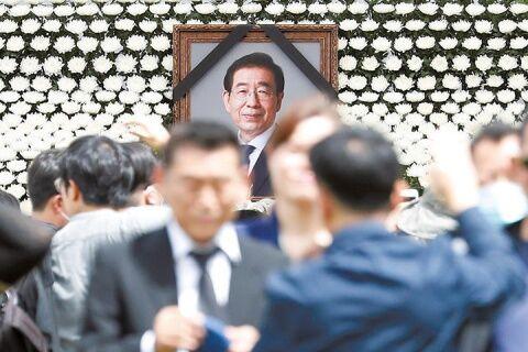 性犯罪者の死を悼むバ韓国塵ども