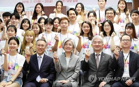 中国、バ韓国、そして在日屑チョン学生らが集合
