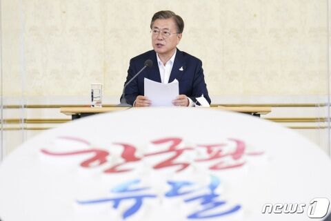 国民の金をむしり取るバ韓国の文大統領