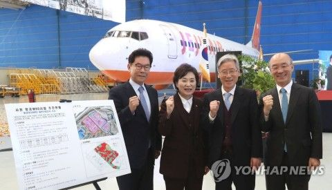 バ韓国で航空整備専門会社が誕生www