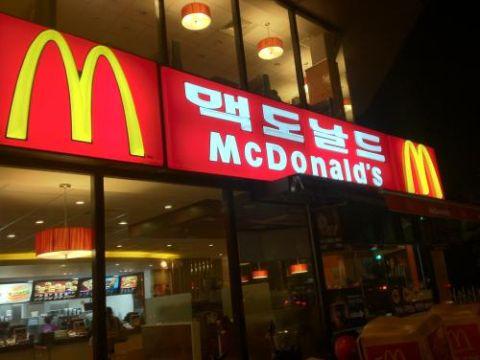 告訴されたバ韓国のマクドナルド