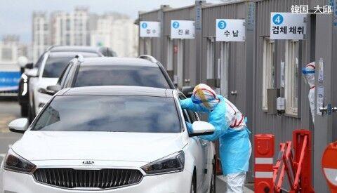 大邱コロナでバ韓国塵の数が激減しますように