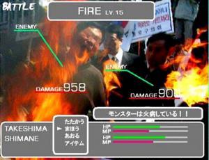 人も建物も乗り物も何もかも燃えるバ韓国