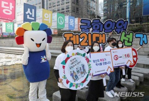 バ韓国で行われた選挙イベント
