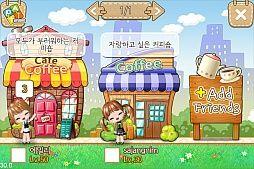 パクリだらけの韓国オンラインゲーム