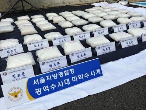 麻薬の密輸が急増中のバ韓国