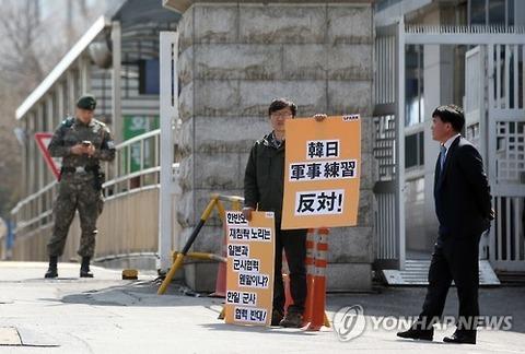 日韓の軍事協力に反対する屑チョン