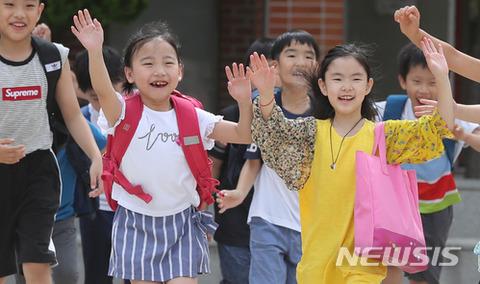 健常者には見えないバ韓国の小学生