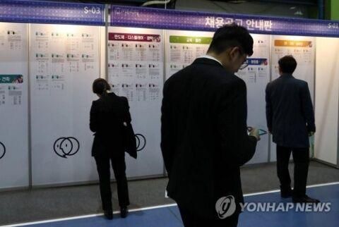 失業者で溢れかえるバ韓国