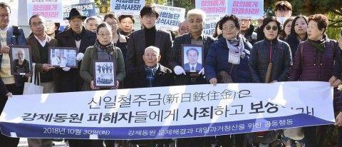 大法院の判決に喜ぶバ韓国の元徴用工