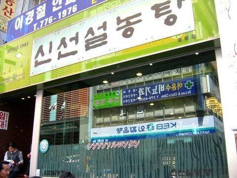 中国人向けサービスを充実させている明洞の飲食店