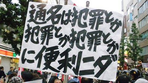 日本に巣食うバ韓国塵どもの粛清が大事