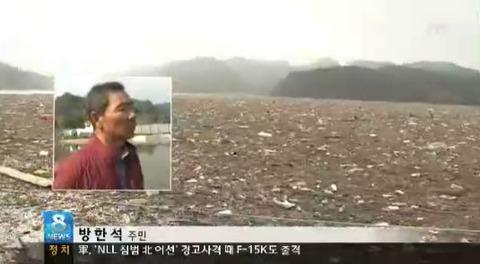 しょっちゅうゴミだらけになるバ韓国の大清湖