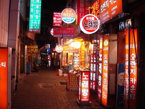 韓国の街を歩くのは自殺行為です