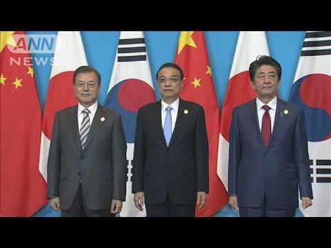 サミットに参加しても成果ゼロのバ韓国・文大統領