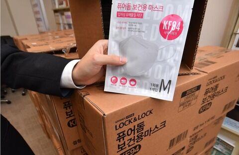バ韓国製マスクはキチガイ専用品